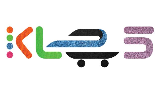 Logo Design In Kolkata